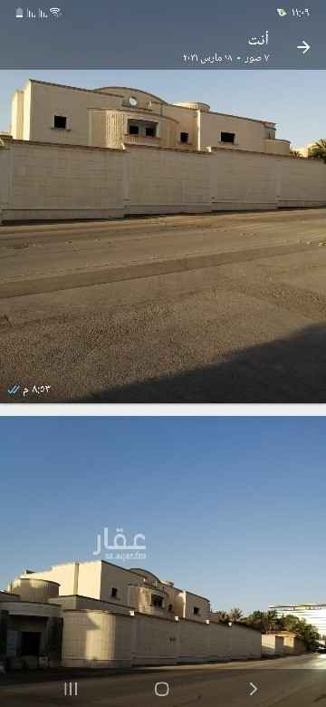 أرض للبيع في طريق الملك عبدالله ، حي المحمدية ، الرياض ، الرياض