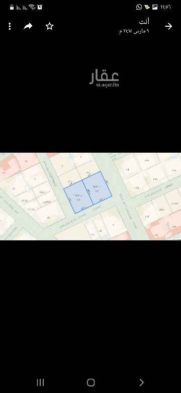 أرض للبيع في شارع خزاعة ، حي المحمدية ، الرياض ، الرياض