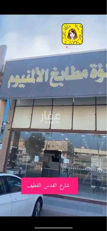 محل للبيع في شارع عبد الرحمن بن بشر العبدي ، حي النور ، الدمام ، الدمام