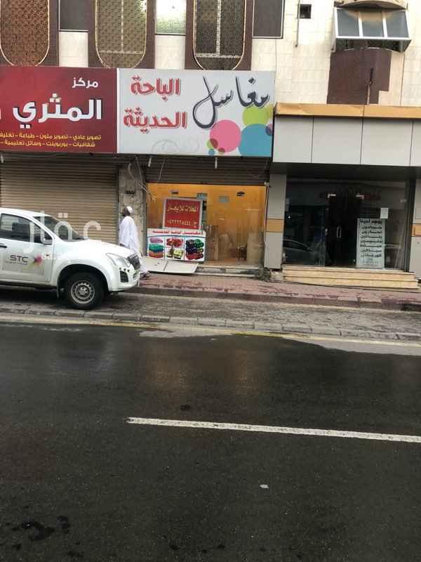 محل للإيجار في طريق الملك خالد, الباحة