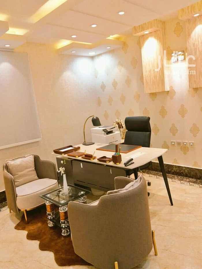 مكتب تجاري للإيجار في الرياض ، حي المحمدية ، الرياض