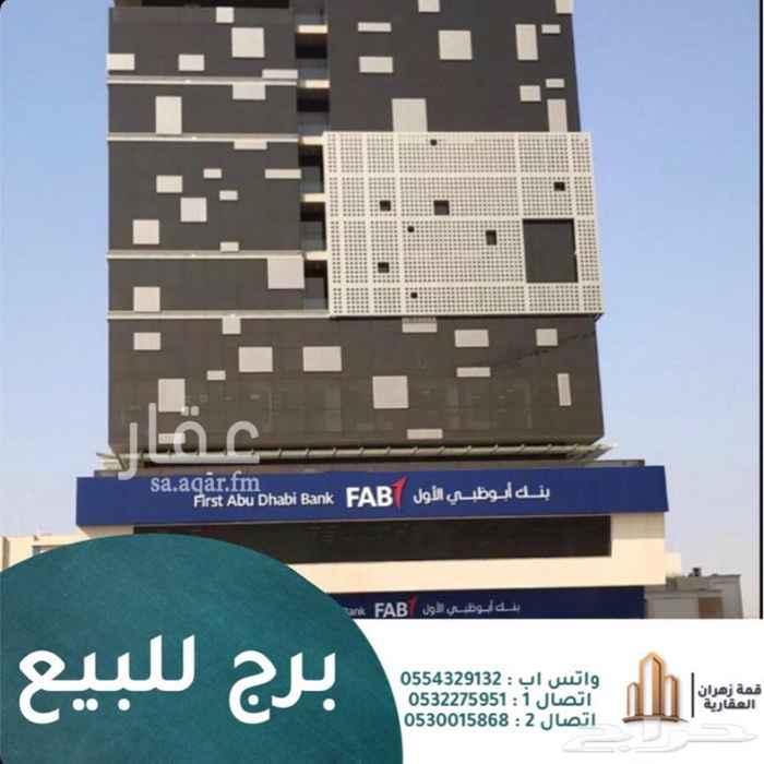 عمارة للبيع في الطريق الدائري الشمالي ، الرياض ، الرياض