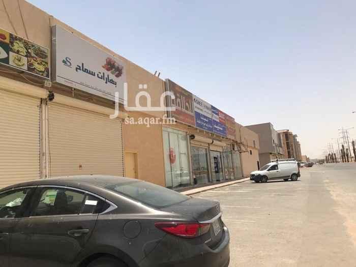 محل للإيجار في شارع الرشد ، حي قرطبة ، الرياض ، الرياض