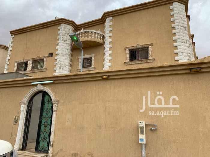 فيلا للبيع في طريق الإمام عبدالله بن سعود بن عبدالعزيز الفرعي ، حي القادسية ، الرياض ، الرياض