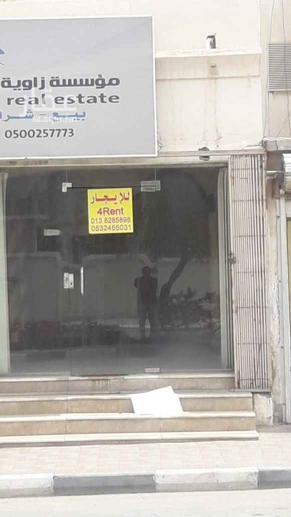 محل للإيجار في شارع ابن الجوزي ، حي مدينة العمال ، الدمام
