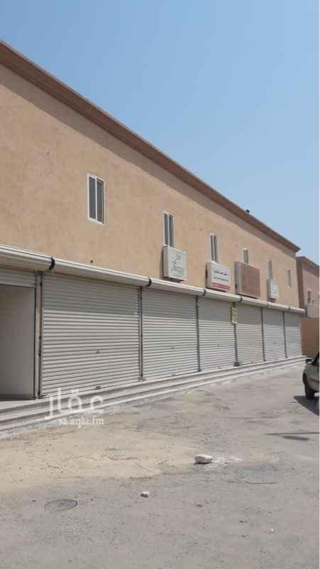 محل للإيجار في شارع أبو المظفر السمعاني ، حي المنار ، الدمام