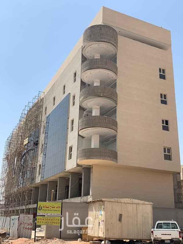 عمارة للإيجار في طريق الأمير سعد بن عبدالرحمن الأول ، حي السلام ، الرياض