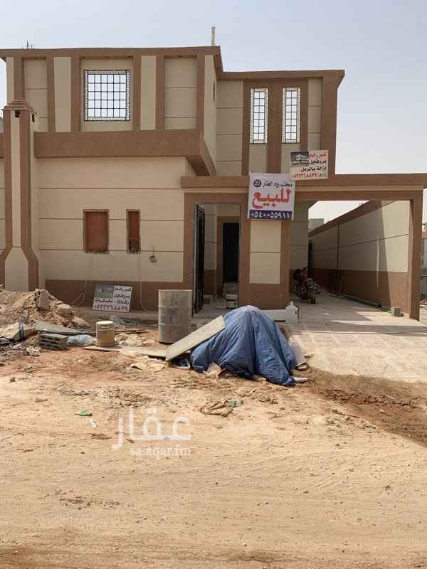 بيت للبيع في حي الجنادرية ، الرياض ، الرياض