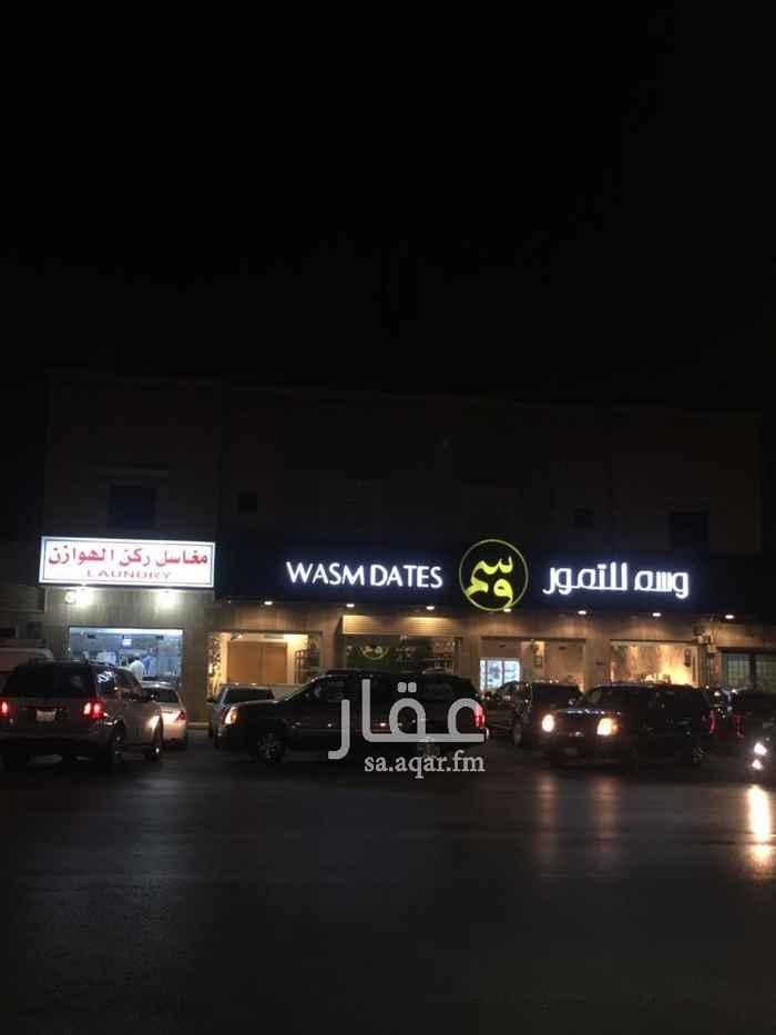 عمارة للبيع في شارع سالم بن معقل ، حي النخيل ، الرياض