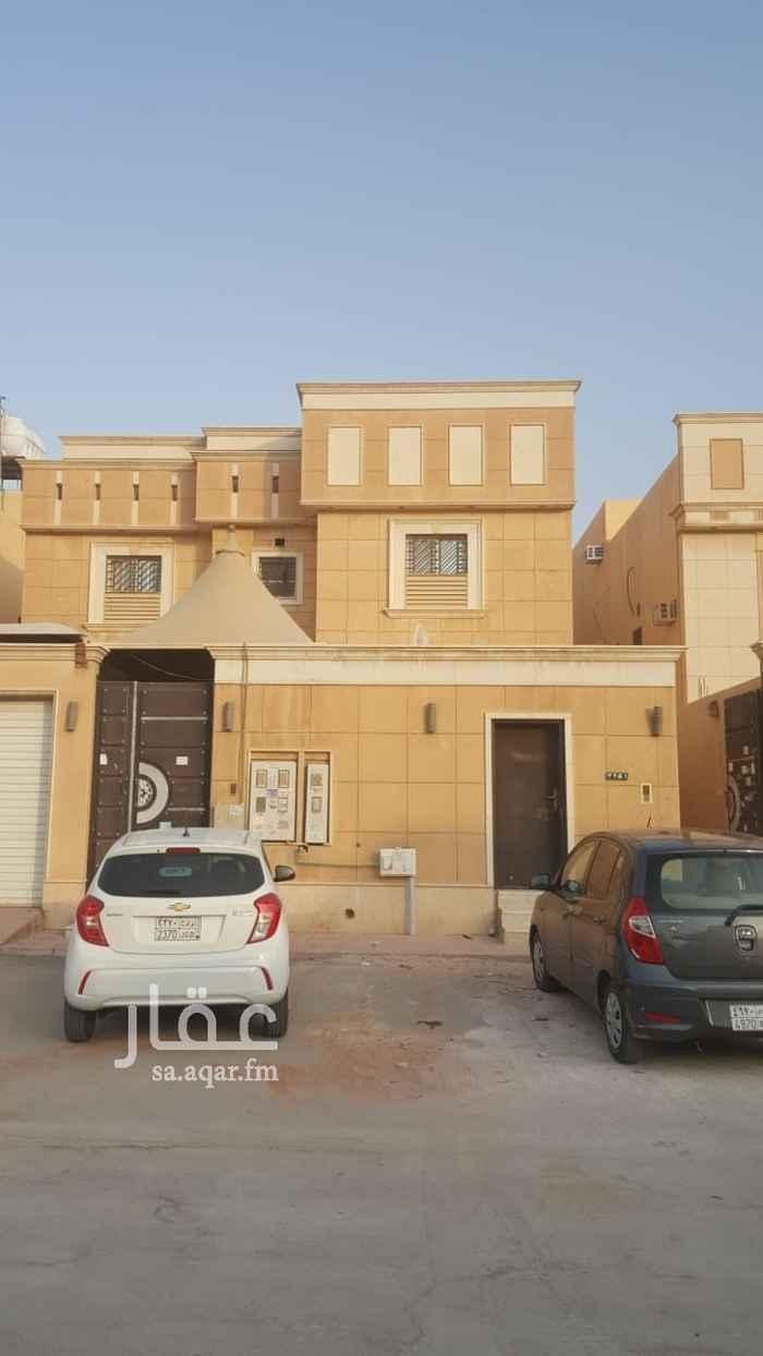 شقة للإيجار في شارع محمد بن غريب ، حي المعيزيلة ، الرياض ، الرياض