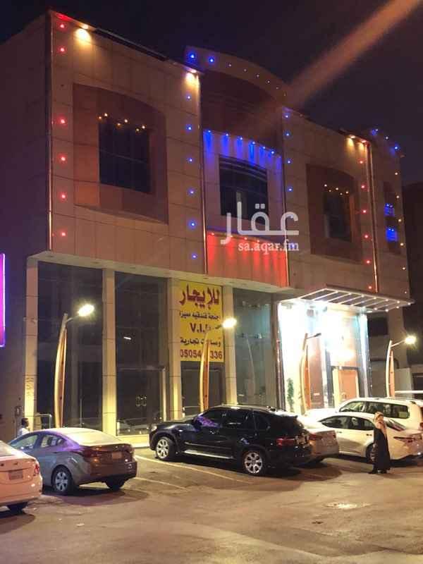 عمارة للإيجار في طريق الإمام عبدالله بن سعود بن عبدالعزيز ، حي الحمراء ، الرياض