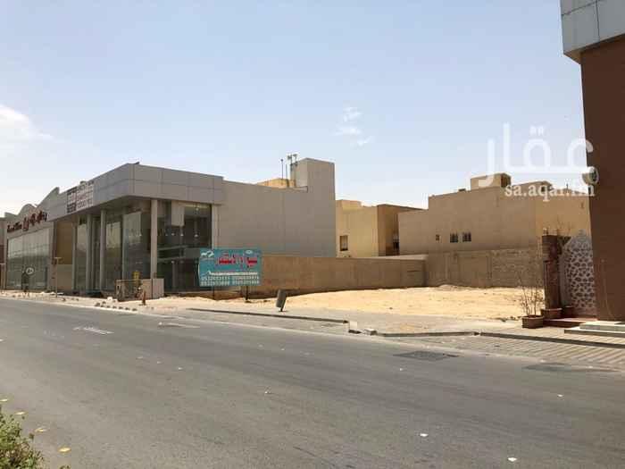 أرض للبيع في طريق الملك عبدالله بن عبدالعزيز ، حي الحمراء ، الرياض