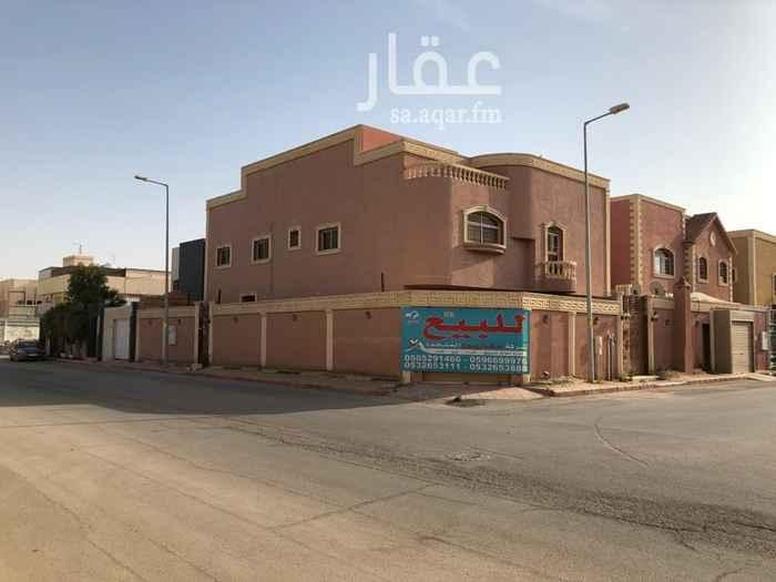 فيلا للبيع في شارع المنذر بن حسان ، حي القدس ، الرياض ، الرياض