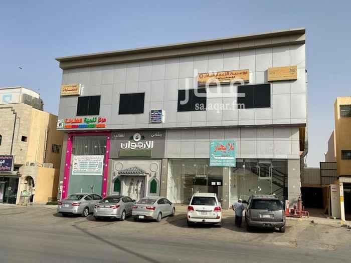 مكتب تجاري للإيجار في شارع الامير بندر بن عبدالعزيز ، حي الاندلس ، الرياض ، الرياض