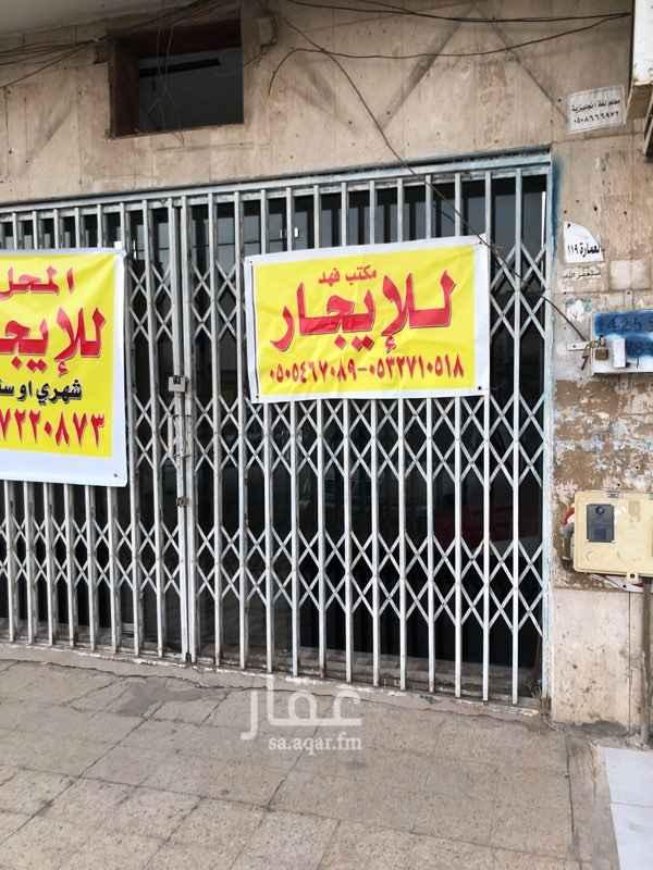 محل للإيجار في شارع النهار ، حي السعادة ، الرياض ، الرياض