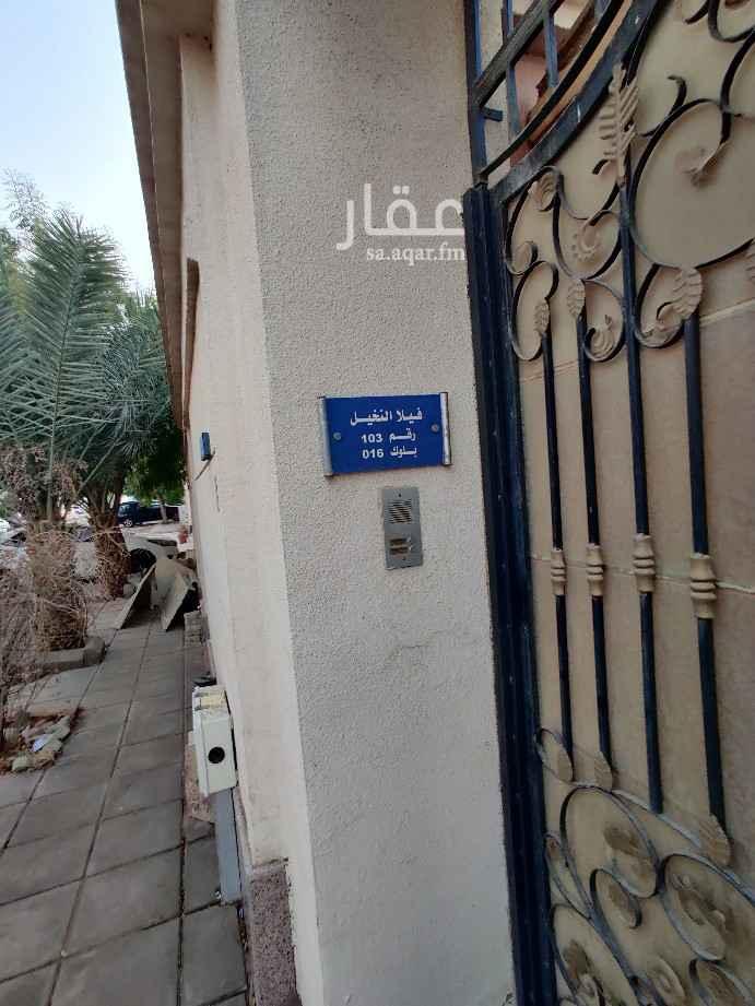 فيلا للإيجار في شارع عبدالرحمن بن ابي سعيد ، حي الرانوناء ، المدينة المنورة ، المدينة المنورة