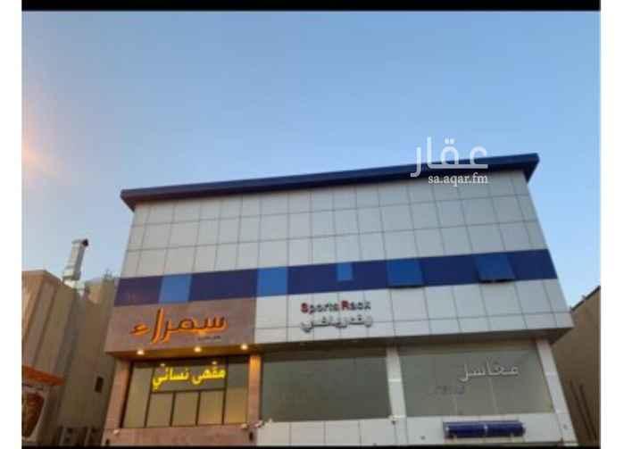 عمارة للبيع في شارع هارون الرشيد ، حي الجزيرة ، الرياض ، الرياض