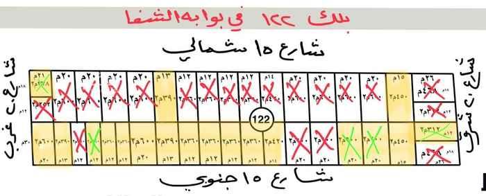 أرض للبيع في حي عكاظ ، الرياض ، الرياض