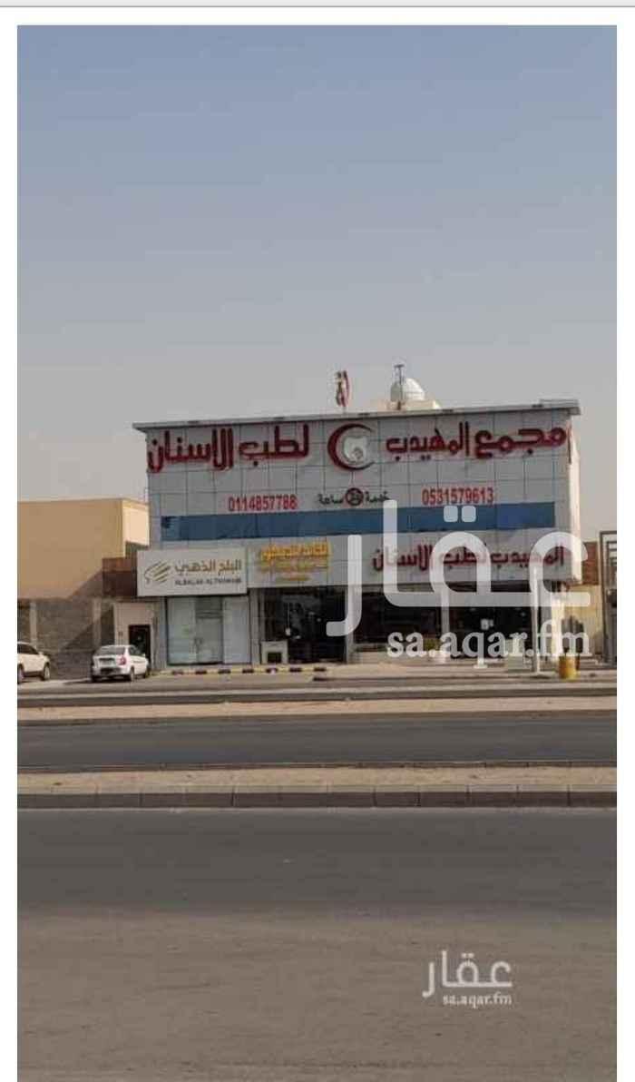 عمارة للبيع في شارع الاطراف ، حي العقيق ، الرياض ، الرياض