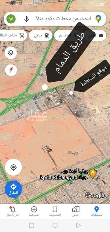 أرض للبيع في شارع ابراهيم البرهان ، حي الجنادرية ، الرياض ، الرياض