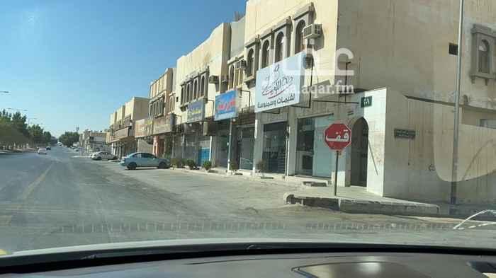 عمارة للبيع في حي العريجاء الغربية ، الرياض ، الرياض