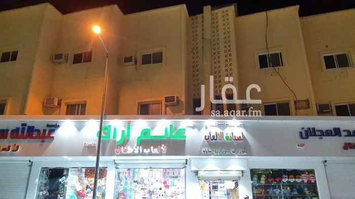 عمارة للبيع في شارع ال سويلم ، حي الديرة ، الرياض ، الرياض