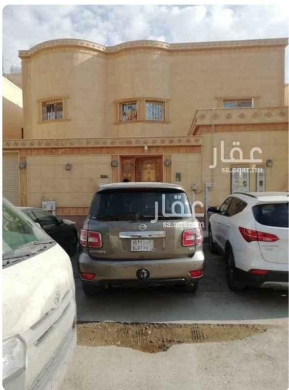 فيلا للبيع في شارع الصور ، حي الخليج ، الرياض ، الرياض