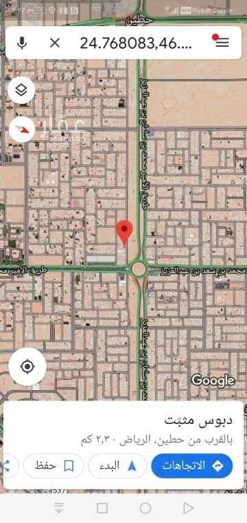 أرض للبيع في شارع عبدالعزيز بن عبدالمنعم ، حي حطين ، الرياض