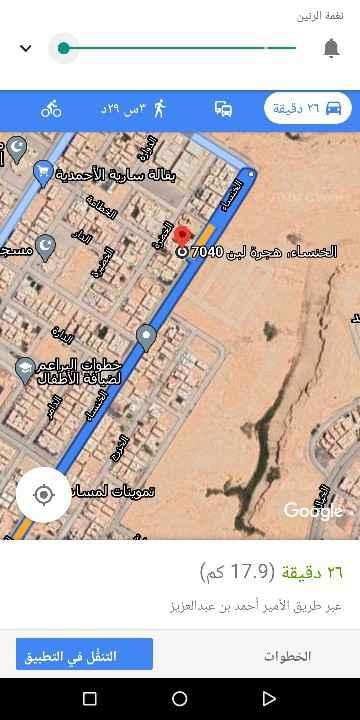 أرض للبيع في حي هجرة لبن ، الرياض ، الرياض