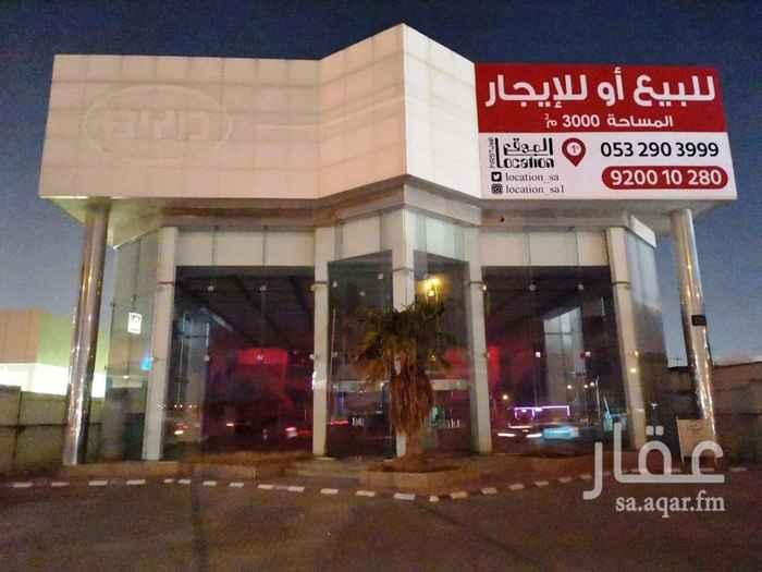محل للإيجار في طريق خريص الفرعي ، حي النهضة ، الرياض ، الرياض