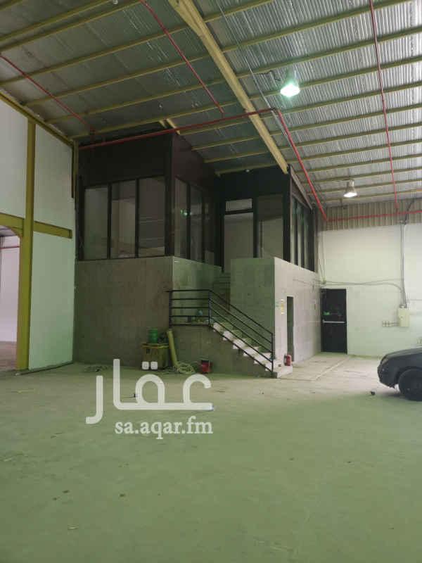 مستودع للإيجار في شارع الفتح ، حي السلي ، الرياض ، الرياض