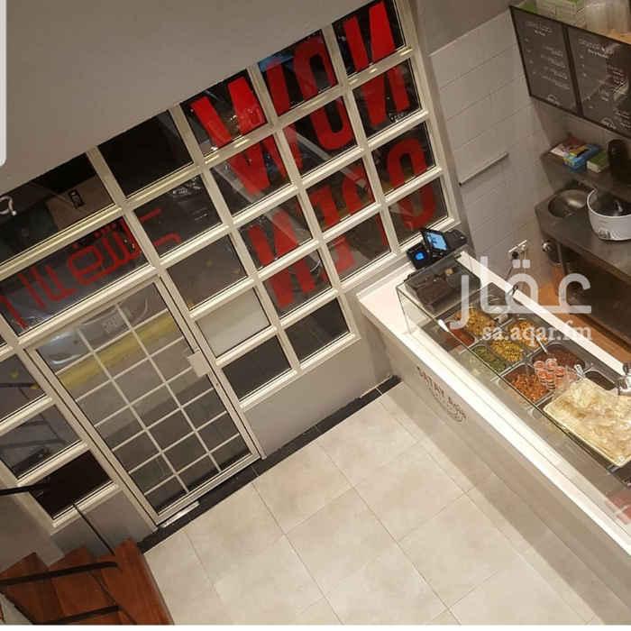 محل للبيع في شارع يحي بن النجار ، حي المحمدية ، جدة ، جدة