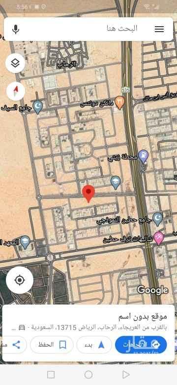 أرض للبيع في طريق الملك خالد الفرعي ، حي الرحاب ، الدرعية ، الرياض