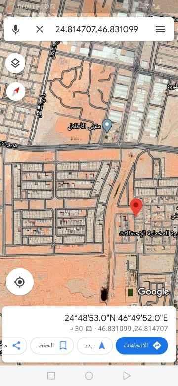 استراحة للبيع في حي القادسية ، الرياض ، الرياض