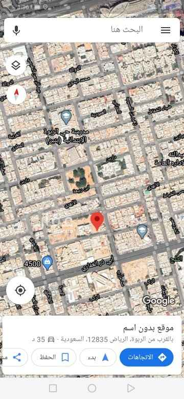 أرض للبيع في شارع زهير بن المسيب ، حي الربوة ، الرياض ، الرياض