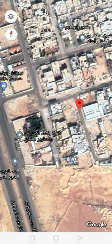 أرض للبيع في حديقة عجلان واخوانه 1233737 تطبيق عقار