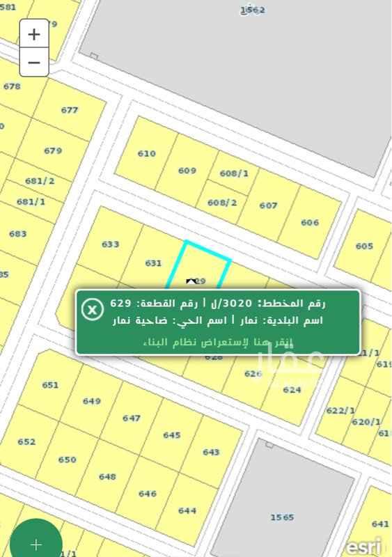 أرض للبيع في شارع وادي الرمة ، ضاحية نمار ، الرياض ، الرياض