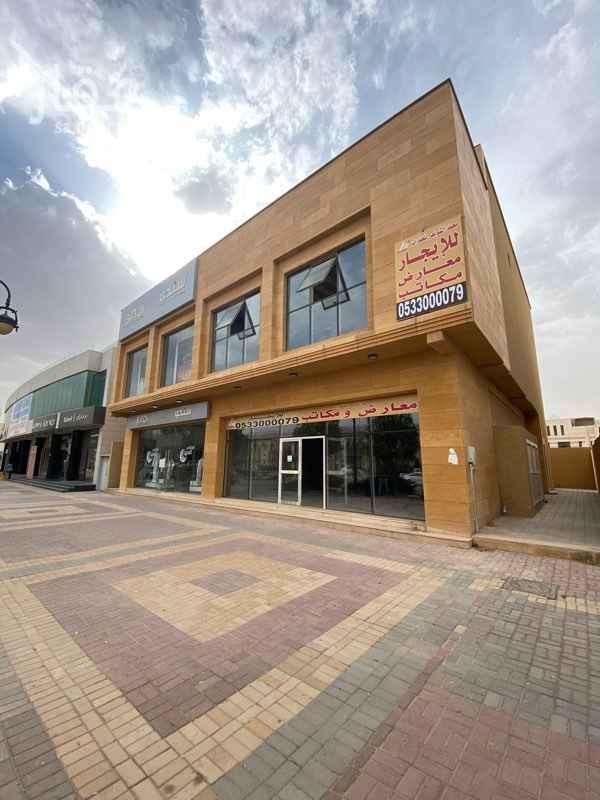 مكتب تجاري للإيجار في طريق الأمير سلطان بن عبدالعزيز ، حي السليمانية ، الرياض ، الرياض