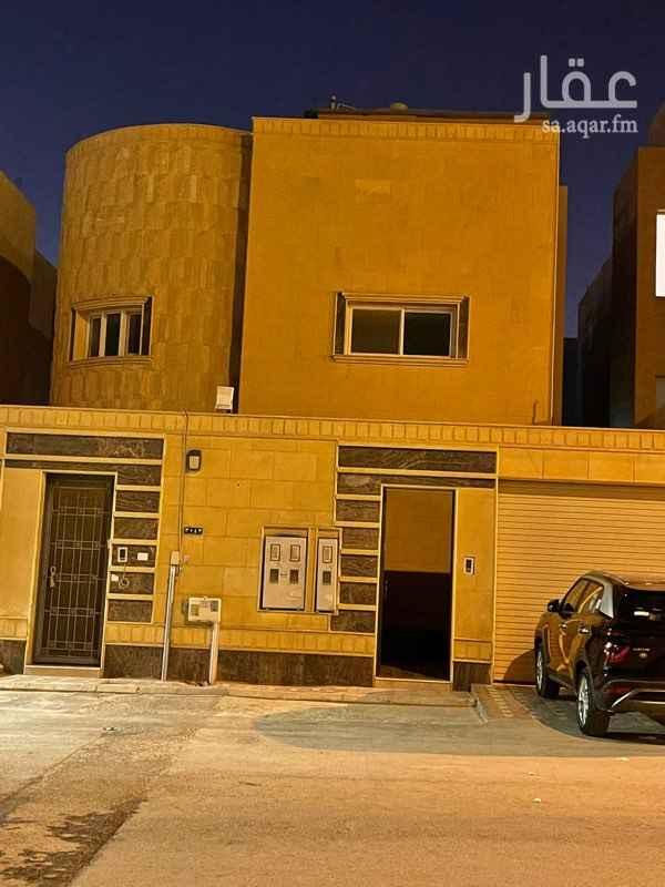 دور للإيجار في شارع الحاسب ، حي الملقا ، الرياض ، الرياض