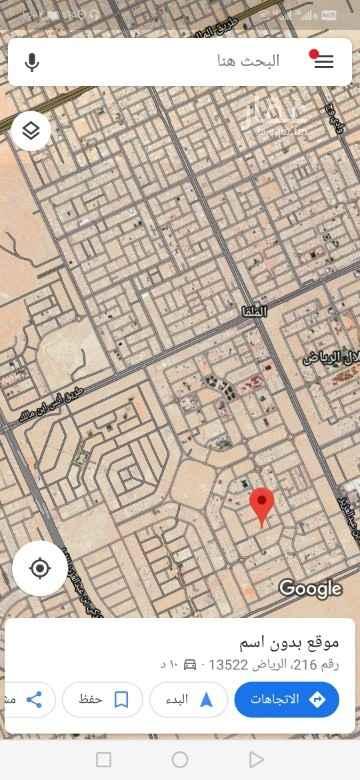 أرض للبيع في شارع رقم 204 ، الرياض