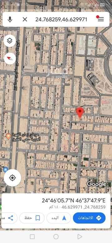 أرض للبيع في حي العقيق ، الرياض ، الرياض