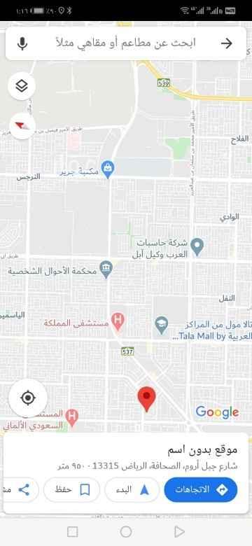 أرض للبيع في شارع رابغ ، حي الصحافة ، الرياض ، الرياض