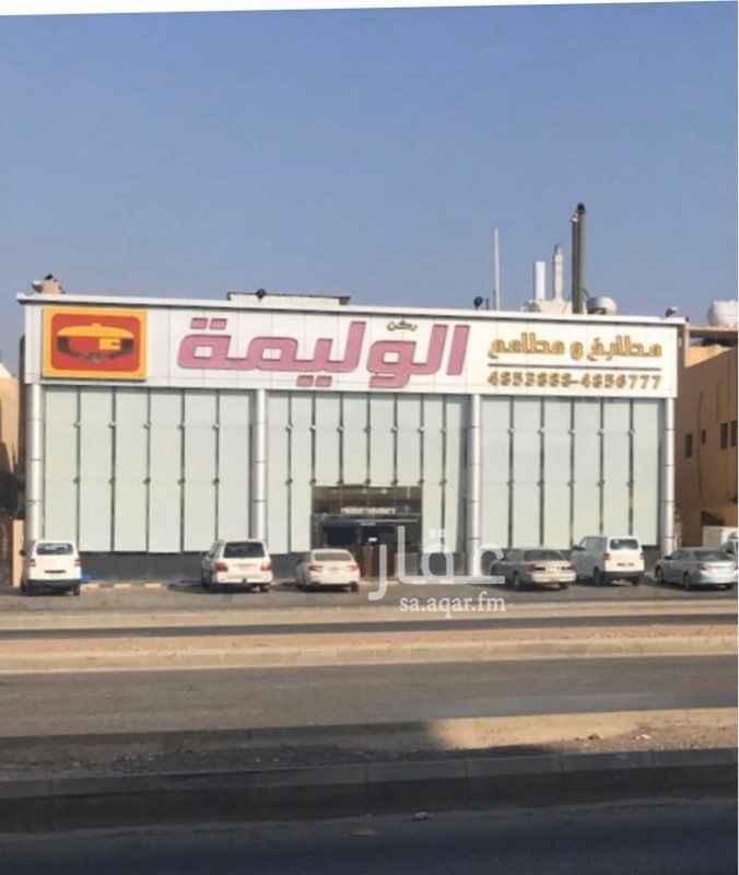 عمارة للبيع في شارع الحارث ، حي الملقا ، الرياض ، الرياض
