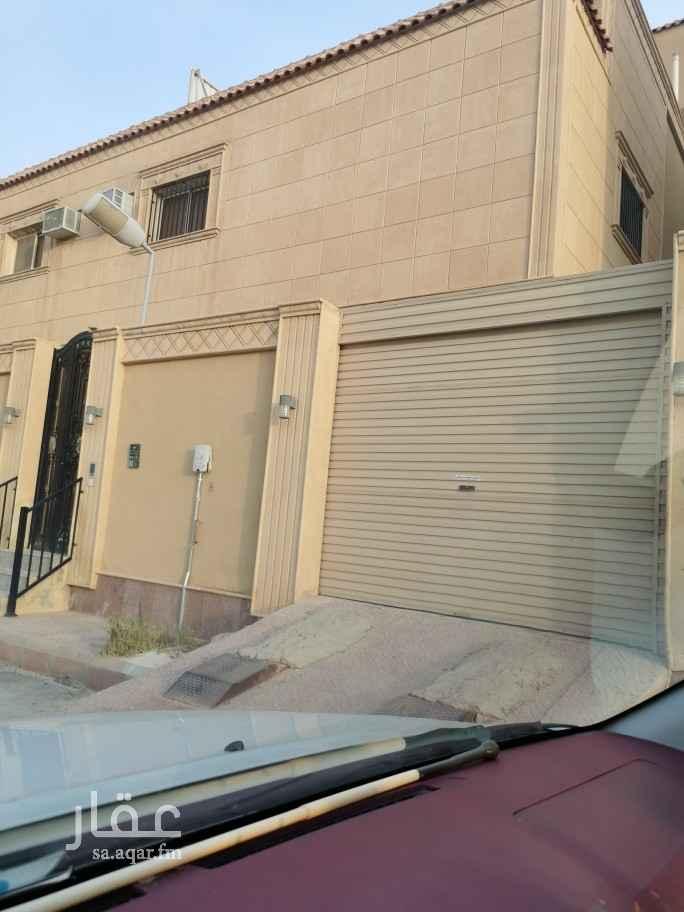 دور للإيجار في حي ، شارع قاسم بن الاندلسي ، حي ظهرة نمار ، الرياض ، الرياض