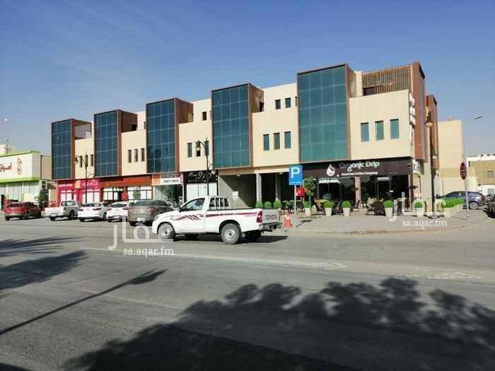 عمارة للبيع في شارع حقل ، حي الصحافة ، الرياض ، الرياض