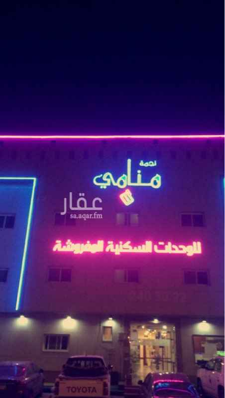 شقة للإيجار في شارع الأمير محمد بن سعود بن عبدالعزيز ، حي القدس ، الرياض