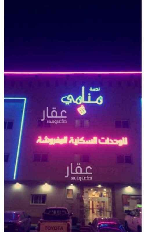 شقة للإيجار في حي العزيزية ، الرياض