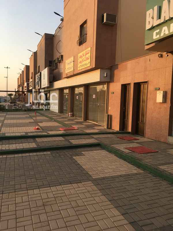 محل للإيجار في طريق عثمان بن عفان ، حي الملك عبدالله ، الرياض
