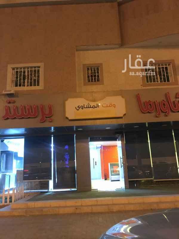 محل للبيع في شارع ابي بكر الصديق الفرعي ، حي الواحة ، الرياض ، الرياض