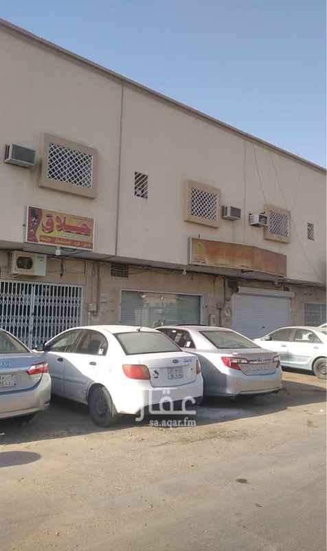 عمارة للبيع في شارع نهاوند ، حي العزيزية ، الرياض ، الرياض